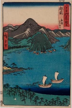 歌川広重: Echizen Province, Tsuruga, Kehi Pine Grove - ホノルル美術館