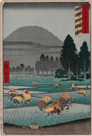 Utagawa Hiroshige: Höki Province, Öno, Distant View of Mount Daisen - Honolulu Museum of Art