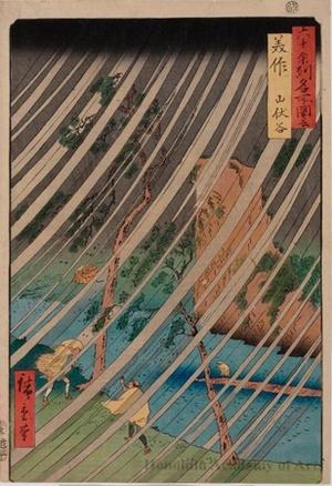 歌川広重: Mimasaka Province, Yamabushi Valley - ホノルル美術館