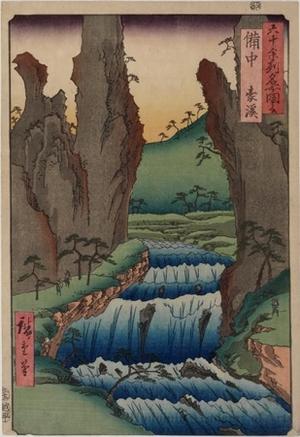 歌川広重: Bitchü Province, Gökei - ホノルル美術館