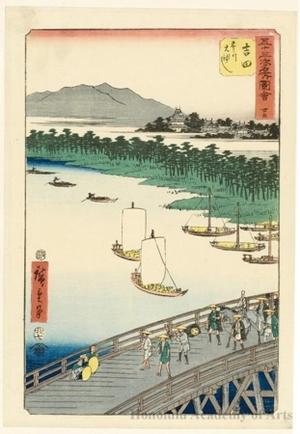歌川広重: The Great Bridge on the Toyo River near Yoshida (Station #35) - ホノルル美術館