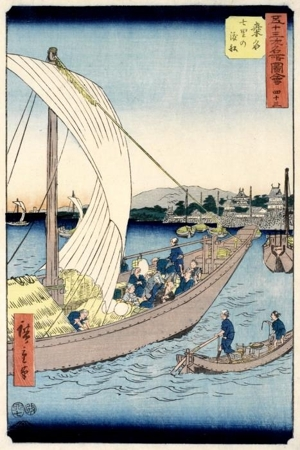 歌川広重: The Seven-ri Ferry Boat Approaching Kuwana (Station #43) - ホノルル美術館