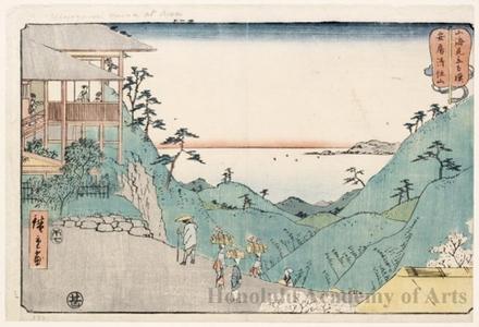 Utagawa Hiroshige: Kiyozumi Mountain in Awa Province - Honolulu Museum of Art