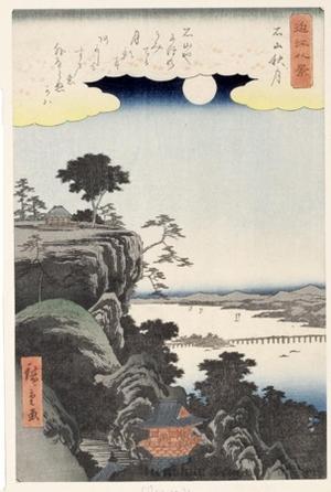 Utagawa Hiroshige: Autumn Moon at Ishiyama - Honolulu Museum of Art