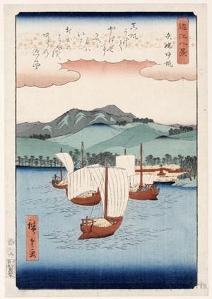 Utagawa Hiroshige: Returning Sails at Yabase - Honolulu Museum of Art