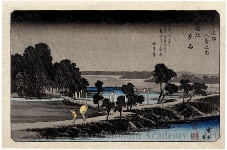 Utagawa Hiroshige: Night Rain at Azuma Shrine - Honolulu Museum of Art