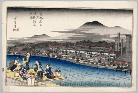 Utagawa Hiroshige: Enjoying the Evening Cool on the Riverbed at Shijö - Honolulu Museum of Art