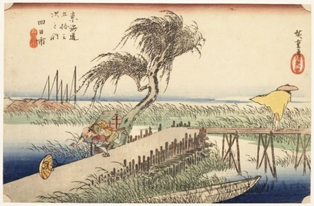 歌川広重: Yokkaichi : The Mie River (station # 44) - ホノルル美術館