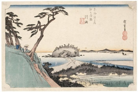Utagawa Hiroshige: Katase at Enoshima Route, View of Seashore from Shichimenyama Mountain - Honolulu Museum of Art