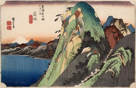 Utagawa Hiroshige: The Lake at Hakone (Station #11) - Honolulu Museum of Art