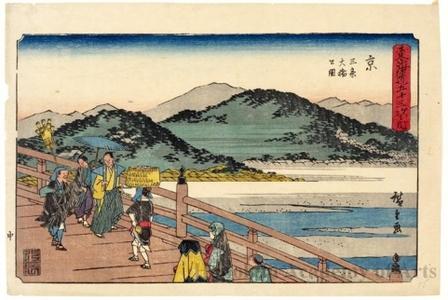Utagawa Hiroshige: Sanjö Öhashi in Kyöto (Statiom #55) - Honolulu Museum of Art