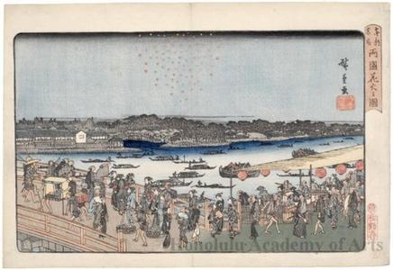 Utagawa Hiroshige: A Picture of Fireworks at Ryögoku - Honolulu Museum of Art