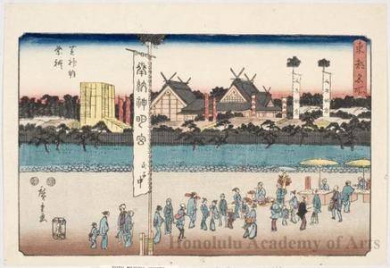 Utagawa Hiroshige: Shiba Shinmei Shrine Fesrival - Honolulu Museum of Art