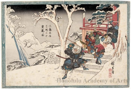 Utagawa Hiroshige: Sato Tadanobu Battles with the Priest Kakuhan in the Yoshino Mountains (from The Biography of Yoshitsune: Japanese story) - Honolulu Museum of Art