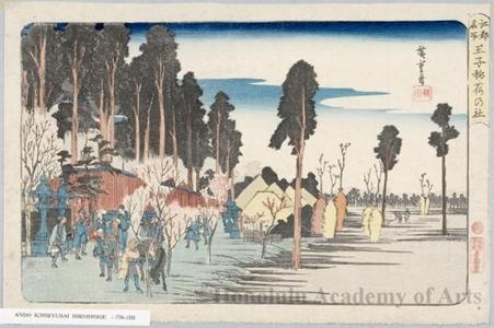 Utagawa Hiroshige: Inari Shrine at Öji - Honolulu Museum of Art