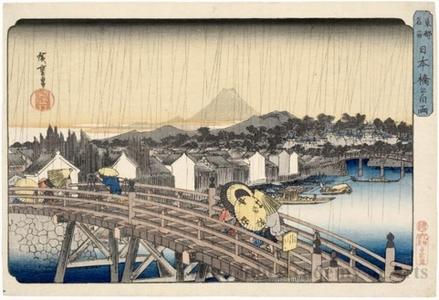 歌川広重: White Rain at Nihonbashi Bridge - ホノルル美術館