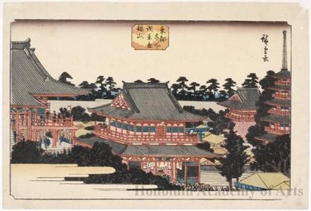Utagawa Hiroshige: Kinryüzan Temple in Asakusa - Honolulu Museum of Art