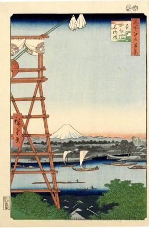 Utagawa Hiroshige: Ryögoku Eköin and Moto-Yanagibashi Bridge - Honolulu Museum of Art