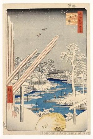 歌川広重: Fukagawa Lumberyards - ホノルル美術館