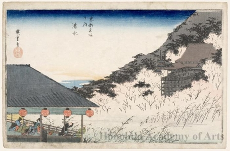 Utagawa Hiroshige: Kiyomizu Temple - Honolulu Museum of Art