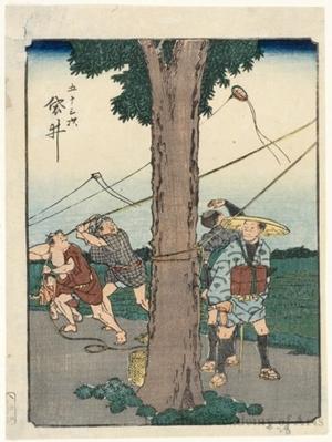 Utagawa Hiroshige: Fukuroi (Station #28) - Honolulu Museum of Art
