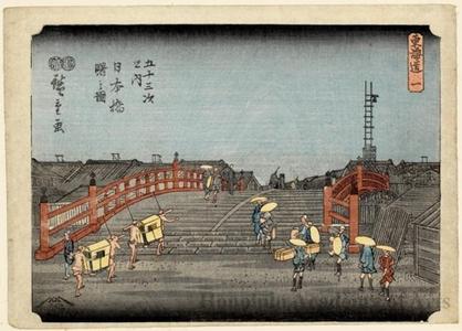 Utagawa Hiroshige: Nihonbashi at Dawn (Station #1) - Honolulu Museum of Art