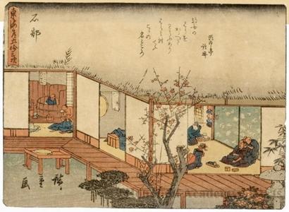 Utagawa Hiroshige: Ishibe (Station #52) - Honolulu Museum of Art