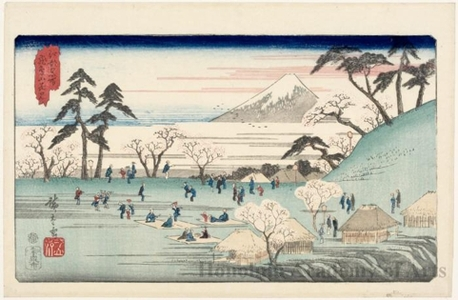 Utagawa Hiroshige: Flower Viewing at Asuka Mountain - Honolulu Museum of Art
