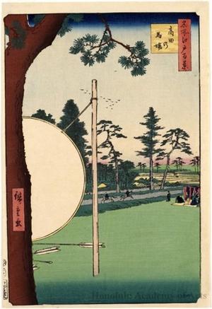 歌川広重: Takata Riding Grounds - ホノルル美術館