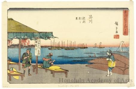 歌川広重: Shinagawa (Station #2) - ホノルル美術館