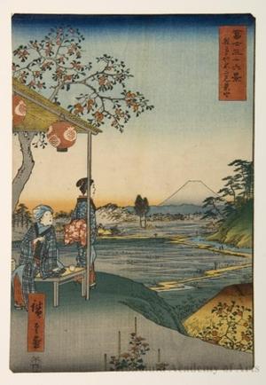 Utagawa Hiroshige: The Teahouse with the View of Mt. Fuji at Zöshigaya - Honolulu Museum of Art