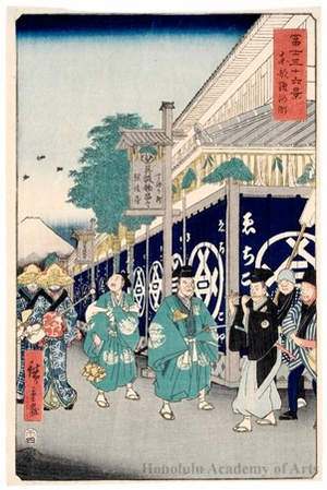 Utagawa Hiroshige: The Suruga District in the Eastern Capital - Honolulu Museum of Art