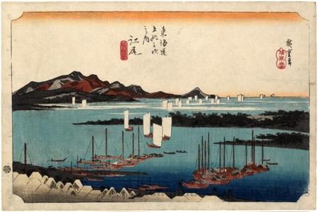 Utagawa Hiroshige: Distant View of Miho at Ejiri (Station #19) - Honolulu Museum of Art