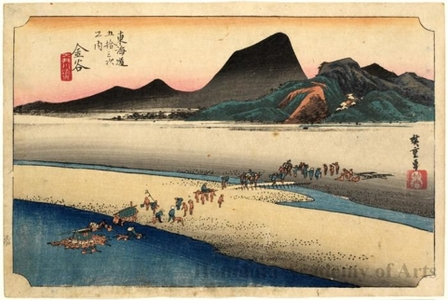 Utagawa Hiroshige: Distant Bank of Öi River at Kanaya (Station #25) - Honolulu Museum of Art