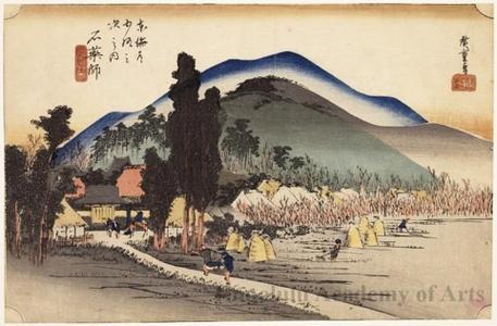 歌川広重: The Ishiyakushi Temple at Ishiyakushi (Station #45) - ホノルル美術館