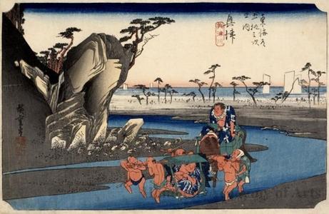 Utagawa Hiroshige: The Okitsu River at Okitsu (Station # 18) - Honolulu Museum of Art