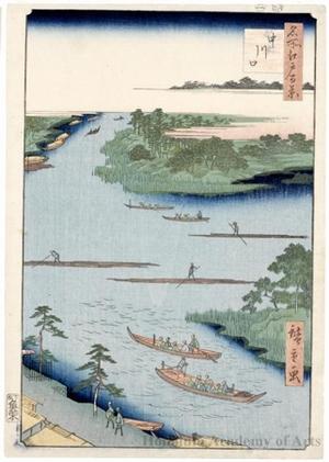歌川広重: Nakagawa River Mouth - ホノルル美術館