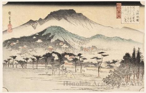 Utagawa Hiroshige: Evening Bell at Miidera Temple - Honolulu Museum of Art