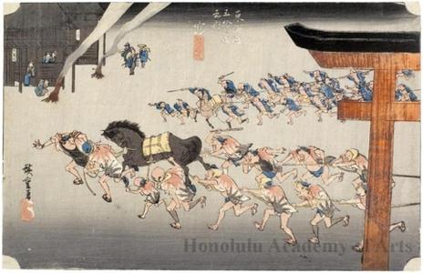 歌川広重: Religious Festival at Atsuta Shrine in Miya (Station #42) - ホノルル美術館