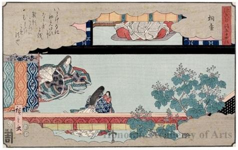 歌川広重: Kiritsubo - ホノルル美術館
