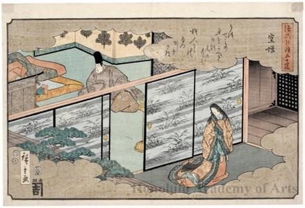Utagawa Hiroshige: man and woman separated by screen doors - Honolulu Museum of Art