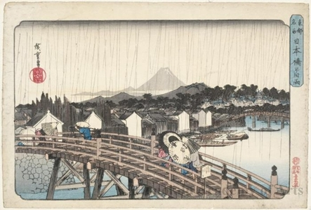 歌川広重: Nihonbashi Bridge in a Rain Shower - ホノルル美術館