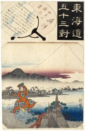 歌川広重: Okitsu - ホノルル美術館