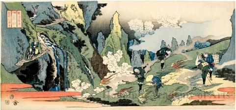 魚屋北渓: Tateyama in Etchü - ホノルル美術館