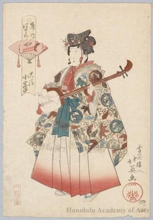 Shunbaisai Hokuei: Shamisen Player Ökiyo Komine - Honolulu Museum of Art
