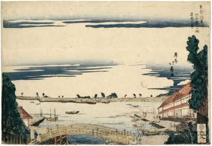 昇亭北壽: View of Ushijima and the Asakusagawa at Sanyabori - ホノルル美術館