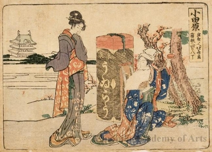 葛飾北斎: Odawara 4Ri 8Chö to Hakone - ホノルル美術館