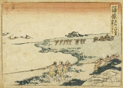 Katsushika Hokusai: Kambara 30 Chö to Yui - Honolulu Museum of Art