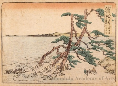 葛飾北斎: Hamamatsu 2 Ri 30 Chö to Maisaka - ホノルル美術館