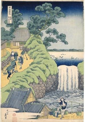 葛飾北斎: Aoigaoka Waterfall in Edo - ホノルル美術館